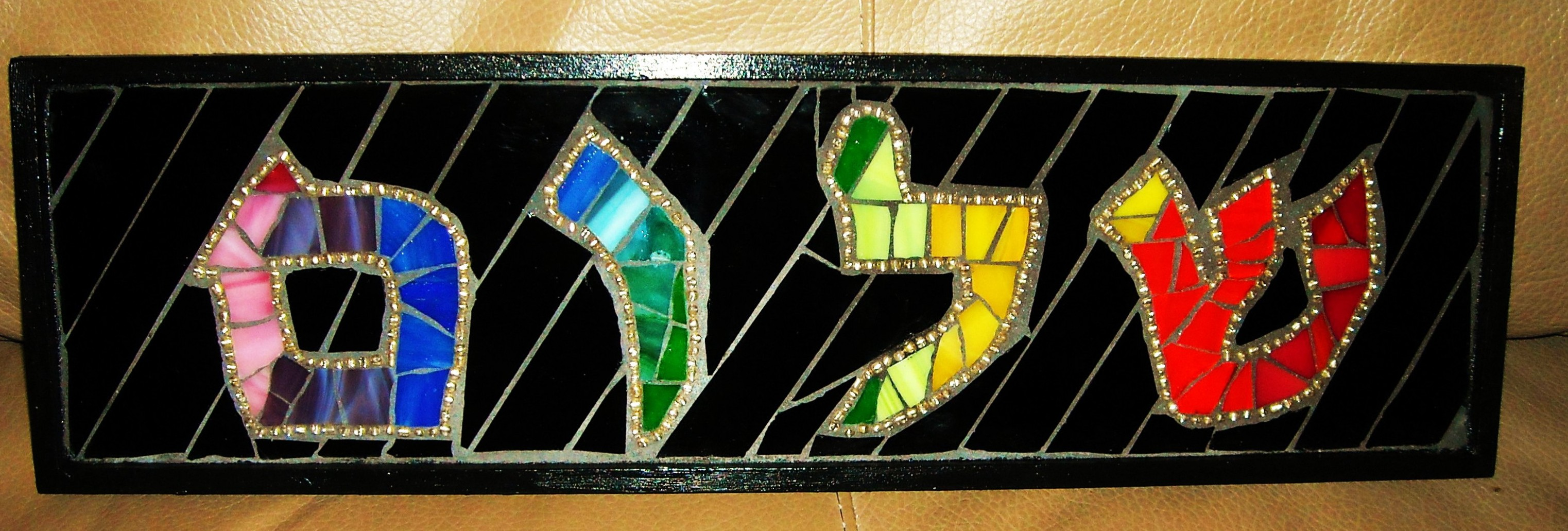 Mosaic Glass Shalom-wall-piece